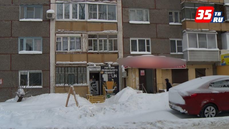 С шумной пивнушкой в своем доме борются жители многоэтажки в Череповце