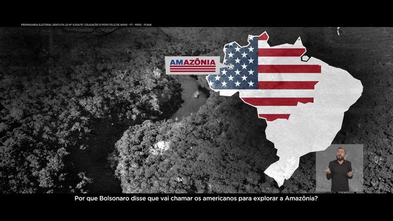 Nando Moura na propaganda eleitoral do Pt 18/10/2018