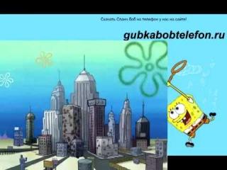 Смотреть мультик - Губка боб квадратные  5 сезон 18 серия Что же случилось с Губкой Бобом