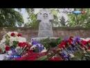 Во Франкфурте открыли памятник советским узникам, погибшим в концлагерях
