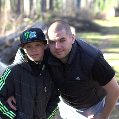 Андрей Кароль, 5 сентября 1998, Санкт-Петербург, id222309367