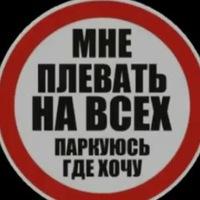 Максим Митрофанов, 19 сентября 1990, Москва, id164740854