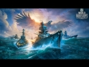 World of Warships-как я жил еще после такого КРИТА
