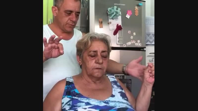 Невидимая нить или Бразильская магия
