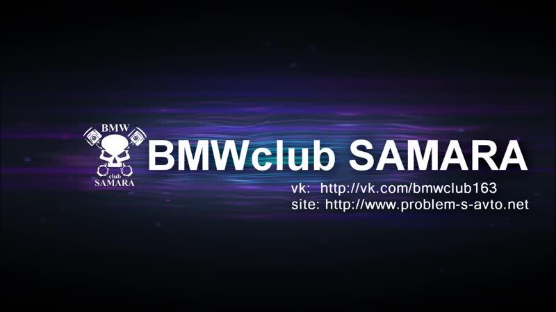 BMW Club Samara