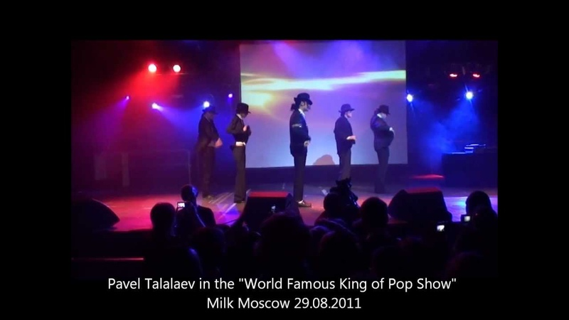 Michael Jackson Impersonator Pavel Talalaev in the World Famous King of Pop Show \ Dangerous