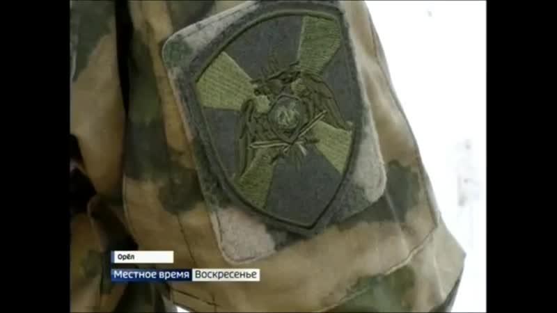 Росгвардия о контроле за оборотом гражданского оружия на Орловщине