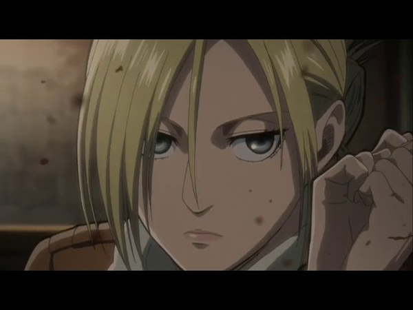 Shingeki no Kyojin Lost Girls OVA Wall Sina, Goodbye Part 2 - Annie is shot