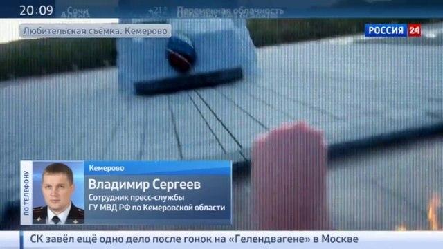 Новости на «Россия 24» • Сосиски на Вечном огне жарили ученик коррекционной школы и его друг