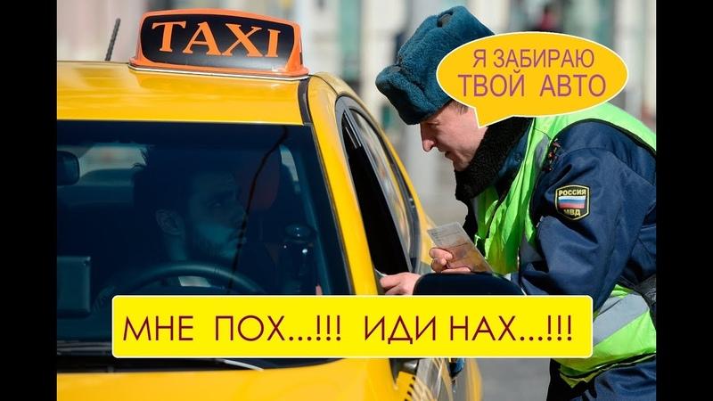 ТАКСИСТ послал МАДИшника и инспектора ДПС наХУтор за попытку эвакуировать автомобиль!