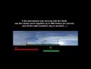 Если Земля шарообразная то почему столько противоречий которые исчезают если ОНА Плоская