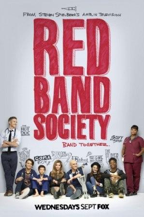 Красные браслеты 1 сезон 13 серия FOX Life