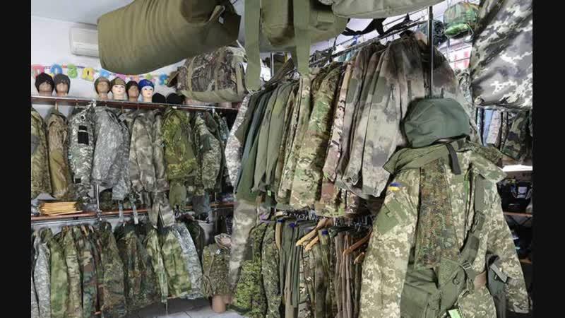 Штрафи за військову форму на цивільних