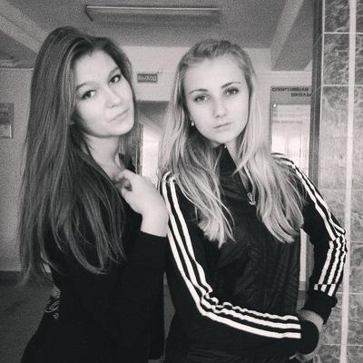 Аня Романова, 9 апреля , Минск, id122479428