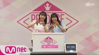PRODUCE48 [48스페셜] 히든박스 미션ㅣ쿠리하라 사에(HKT48) vs 무라세 사에(NMB48) 180615 EP.0