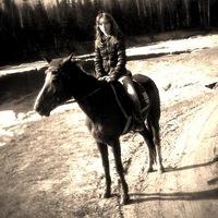 Мария Елхина, 29 сентября 1996, Нягань, id140268379