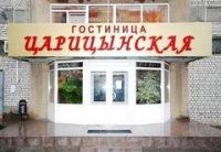 София Πанкратова, 5 июня 1992, Волгоград, id174305268