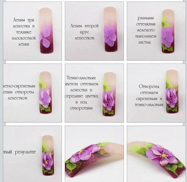 акриловая лепка на ногтях пошагово фото