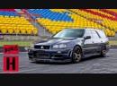 Hoonigan - Бёрнаут Nissan Stagea на турбо-V8 BMIRussian