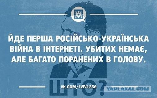 """Российские СМИ сделали вброс про """"Януковича в Донецке"""" 20-го апреля. Ссылаются на """"источник в посольстве Польши"""" - Цензор.НЕТ 3604"""