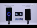 Xiaomi 100W Super Charge Turbo | 4000mAh Battery Charged in 17 Minutes!
