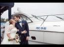 Свадьба Марии и Юрия в яхт клубе Нептун