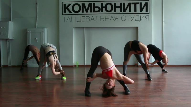 Anna Stukacheva / Vybz Kartel - Brace Back (Raw)