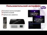 HD-Видео. Обзор портативного проектора BenQ GP3