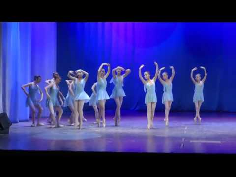 Детская школа классического танца г. Киров Перелетные птицы