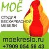 МОЁ  -  Кресло груша Ижевск (BEAN BAG)