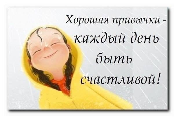 https://pp.vk.me/c543105/v543105967/e8b6/yWuQSjCy5gk.jpg
