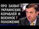 Крымский мост уничтожить невозможно. Юрий Дудкин