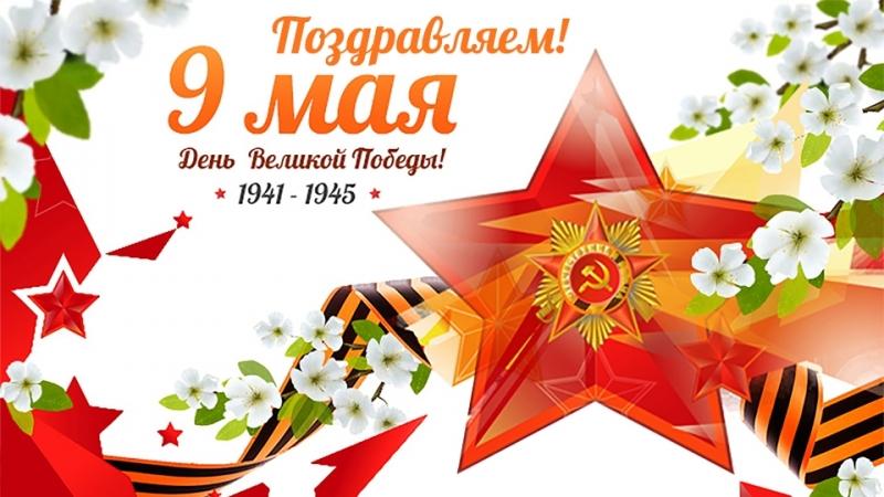 Поздравления от фроловских предпринимателей.