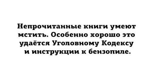 https://pp.userapi.com/c7008/v7008313/6945c/24x0VtdMUm8.jpg