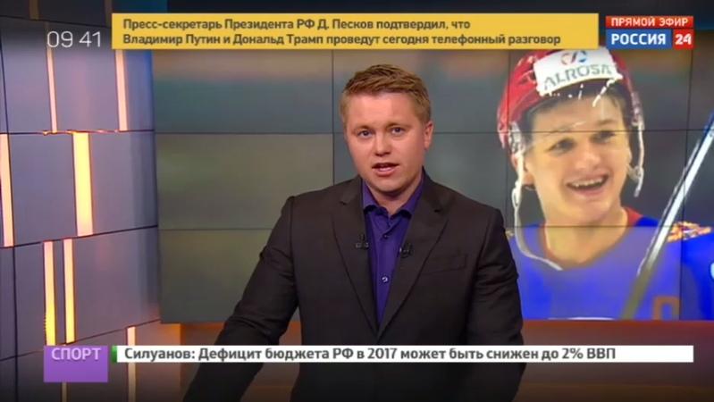 Новости на Россия 24 • Капризов остался в России из-за Олимпиады