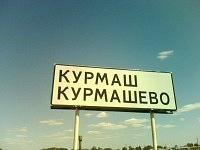 Фаяз Курмашев, Красноярск, id181634847