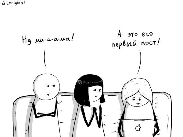 Ольга Забродская |