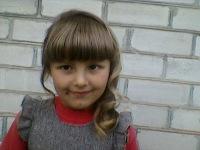 Крістіна Юхно, 8 ноября 1990, Сочи, id159337221