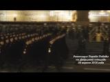 Дворцовая 30.04.2018 Прохождение Кадетского военного корпуса