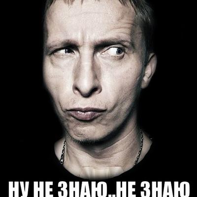 Васек Габышев, 12 ноября , Пермь, id189896763