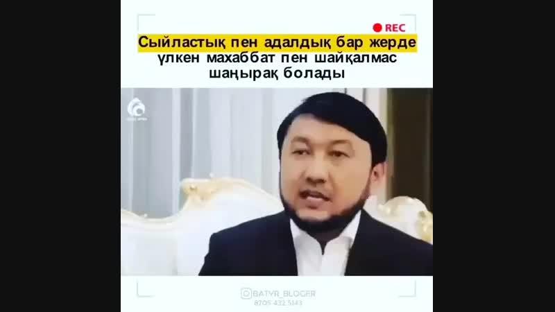 Ruhani_ilim_video_1545045835102.mp4
