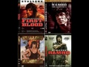 Descargar Rambo: La Saga (1982-2008) 1080p Dual x265 Google Drive
