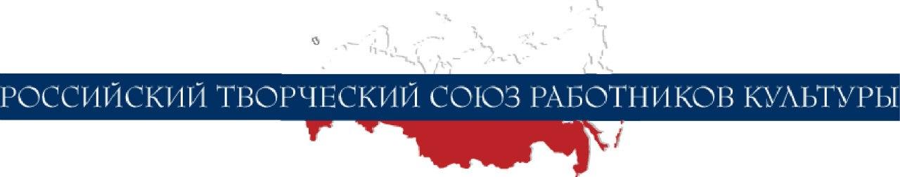 Лого РТСРК
