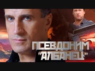 Сергей Паршин - Песня разведчиков (из к.ф.