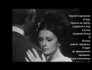 Муз фрагмент из фильма Продавец воздуха 1967 г ред 2017 г