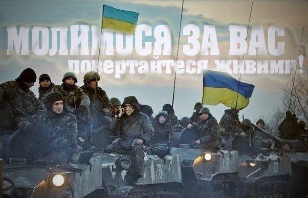 В донецком аэропорту и Авдеевке шли ожесточенные бои. Украинские воины отбили все атаки, - Тымчук - Цензор.НЕТ 4950