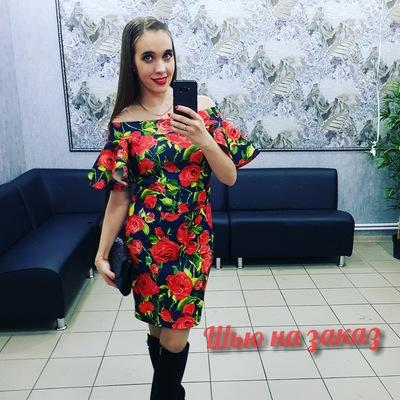 Екатерина Крейдер