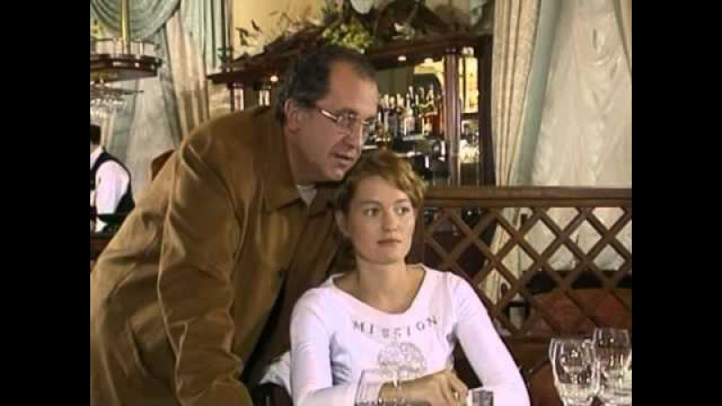 Подари мне жизнь 5 серия 2003 год Русский сериал