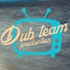 DUBTEAM PRODUCTION (видеосъемка)