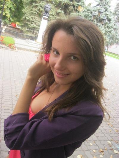 Наталья Ракушина, 21 сентября 1993, Ростов-на-Дону, id121198761